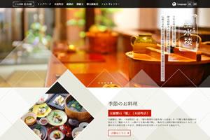 京都の豆腐料理専門店 豆水楼